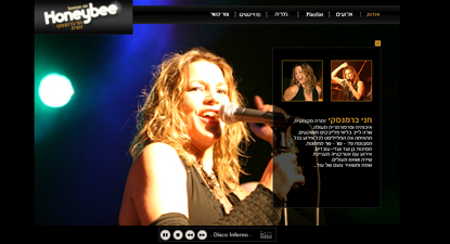 website design for Honeybee singer/songwriter