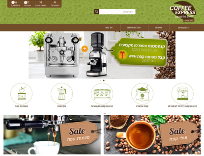 NopCommerce Design for Coffee Express Israel