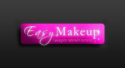 Logo Design EasyMakeup