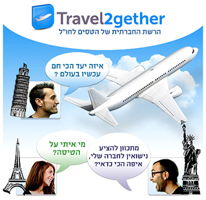 Travel2gether